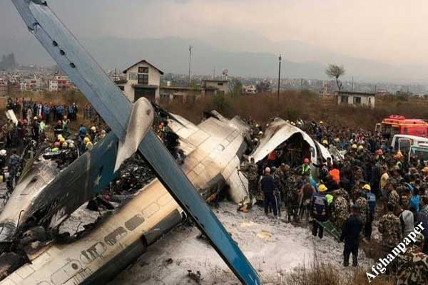هواپیماهای پاکستانی