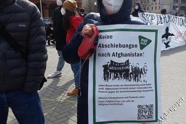 تجمع اعتراضی علیه دیپورت از آلمان