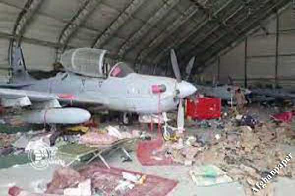آمریکا و تخریب هواپیماها